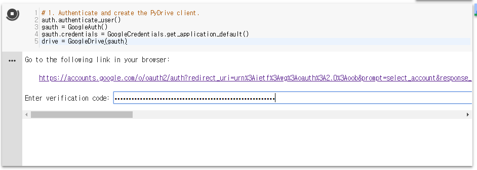 Colab> Importing files from Google Drive in Google Colab